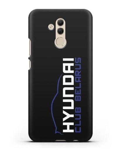 Чехол с надписью Hyundai Club Belarus силикон черный для Huawei Mate 20 Lite