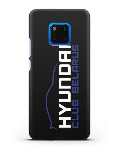 Чехол с надписью Hyundai Club Belarus силикон черный для Huawei Mate 20 Pro