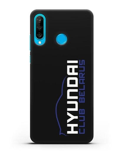 Чехол с надписью Hyundai Club Belarus силикон черный для Huawei P30 Lite