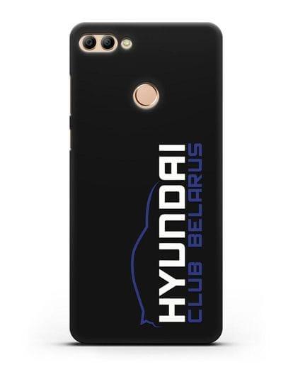 Чехол с надписью Hyundai Club Belarus силикон черный для Huawei Y9 2018