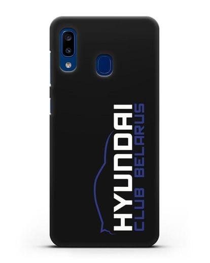 Чехол с надписью Hyundai Club Belarus силикон черный для Samsung Galaxy A20 [SM-A205FN]