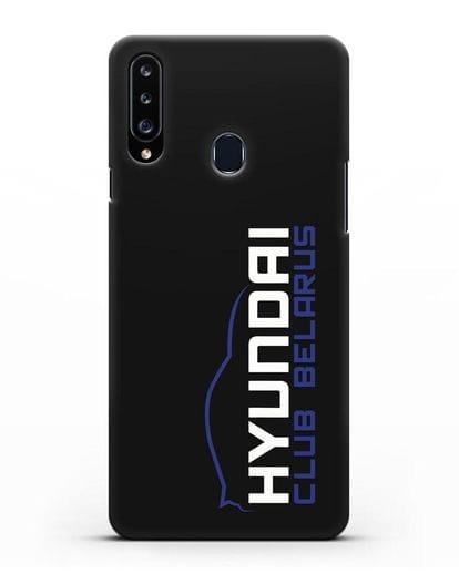 Чехол с надписью Hyundai Club Belarus силикон черный для Samsung Galaxy A20s [SM-A207FN]