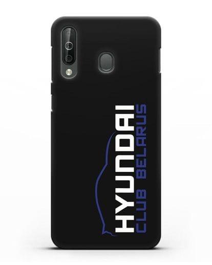 Чехол с надписью Hyundai Club Belarus силикон черный для Samsung Galaxy A40s [SM-A507FN]
