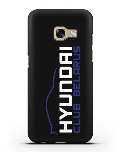 Чехол с надписью Hyundai Club Belarus силикон черный для Samsung Galaxy A7 2017 [SM-A720F]