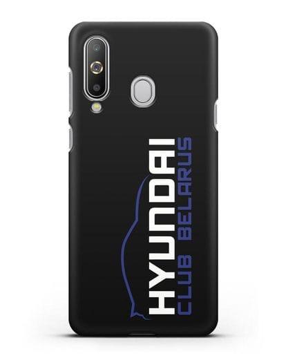 Чехол с надписью Hyundai Club Belarus силикон черный для Samsung Galaxy A8s [SM-G8870]