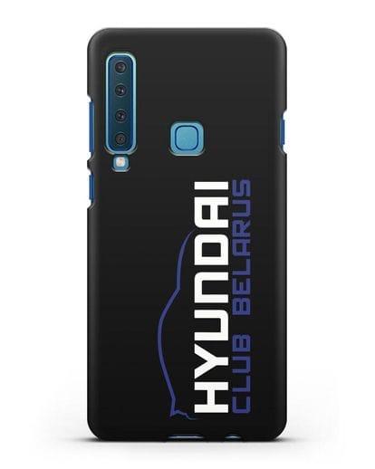 Чехол с надписью Hyundai Club Belarus силикон черный для Samsung Galaxy A9 (2018) [SM-A920]