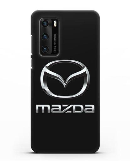 Чехол с логотипом Mazda силикон черный для Huawei P40
