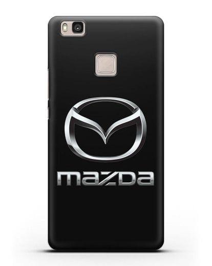 Чехол с логотипом Mazda силикон черный для Huawei P9 Lite