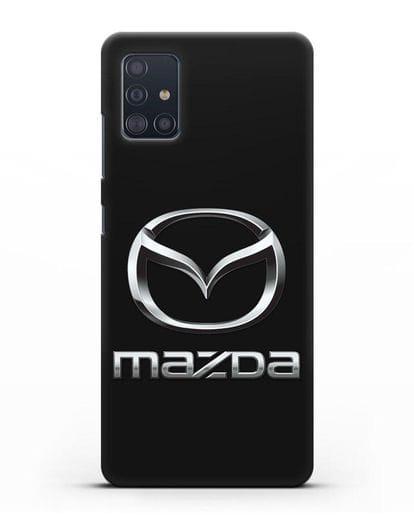 Чехол с логотипом Mazda силикон черный для Samsung Galaxy A51 [SM-A515F]