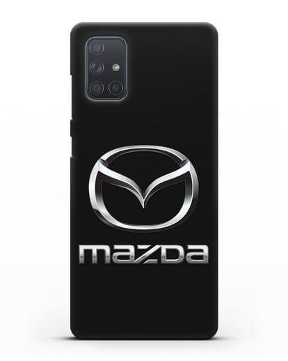 Чехол с логотипом Mazda силикон черный для Samsung Galaxy A71 [SM-A715F]