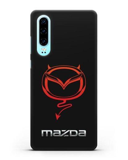 Чехол с логотипом Мазда Дьявол силикон черный для Huawei P30