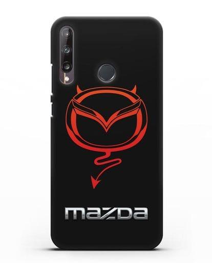 Чехол с логотипом Мазда Дьявол силикон черный для Huawei P40 lite E
