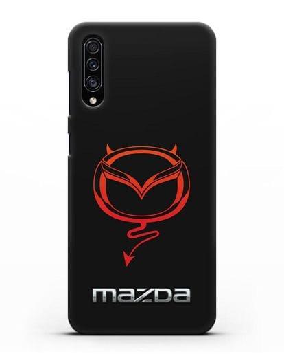 Чехол с логотипом Мазда Дьявол силикон черный для Samsung Galaxy A30s [SM-A307FN]