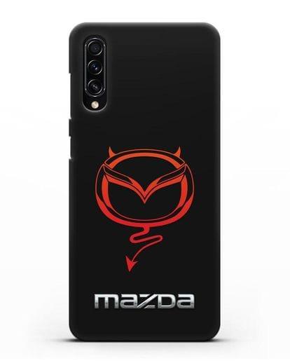 Чехол с логотипом Мазда Дьявол силикон черный для Samsung Galaxy A70s [SM-A707F]
