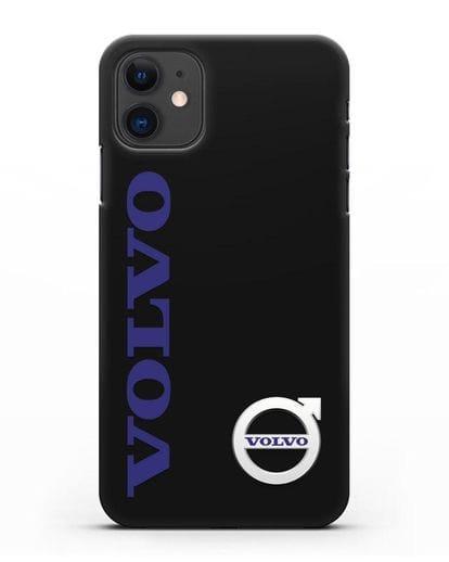 Чехол с надписью Volvo и логотипом силикон черный для iPhone 11