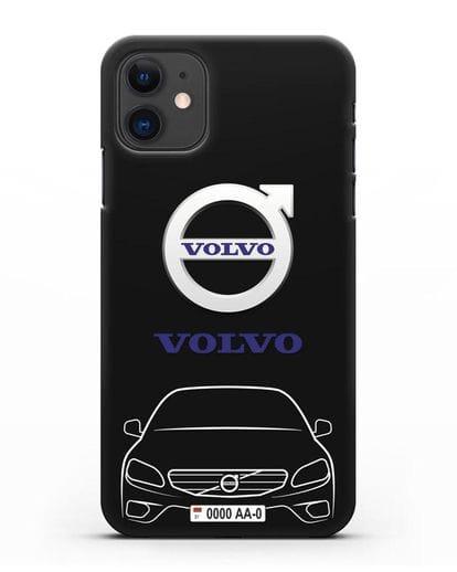 Чехол Volvo с автомобильным номером силикон черный для iPhone 11