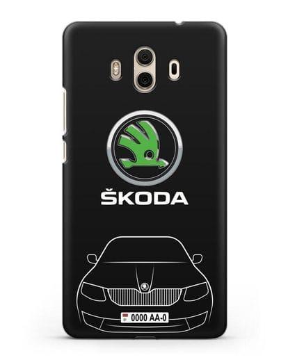 Чехол Skoda с номерным знаком силикон черный для Huawei Mate 10