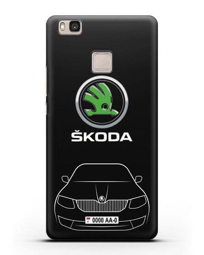 Чехол Skoda с номерным знаком силикон черный для Huawei P9 Lite