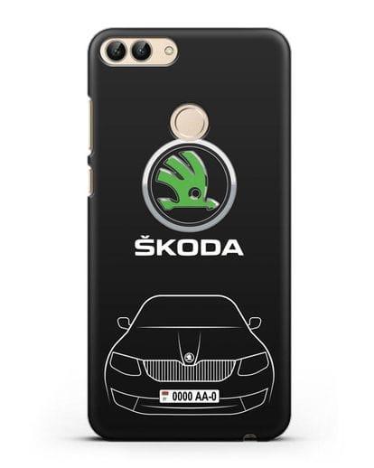 Чехол Skoda с номерным знаком силикон черный для Huawei P Smart
