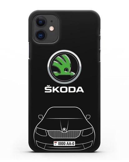 Чехол Skoda с номерным знаком силикон черный для iPhone 11