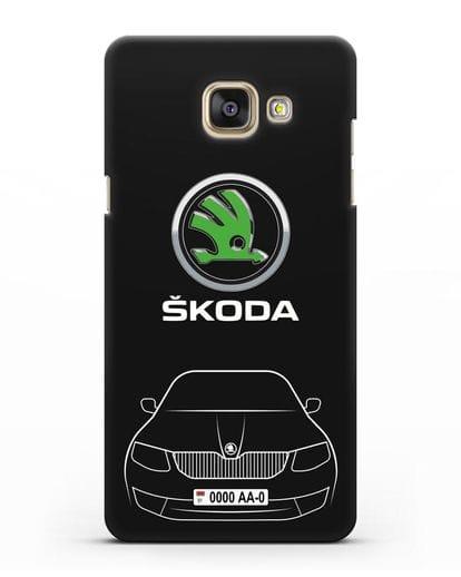 Чехол Skoda с номерным знаком силикон черный для Samsung Galaxy A7 2016 [SM-A710F]