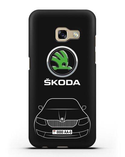 Чехол Skoda с номерным знаком силикон черный для Samsung Galaxy A7 2017 [SM-A720F]