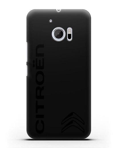 Чехол с надписью Citroen и логотипом силикон черный для HTC 10