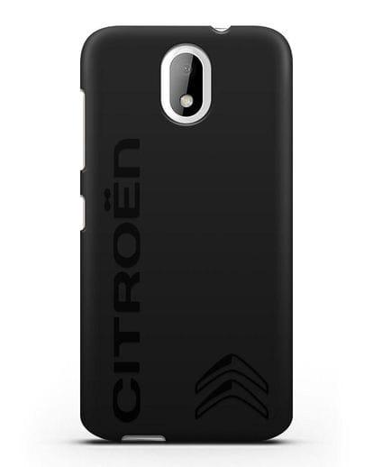 Чехол с надписью Citroen и логотипом силикон черный для HTC Desire 326