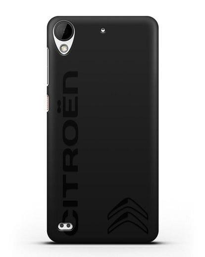 Чехол с надписью Citroen и логотипом силикон черный для HTC Desire 630