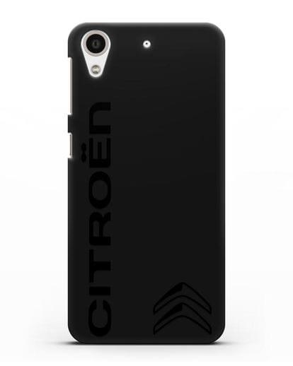 Чехол с надписью Citroen и логотипом силикон черный для HTC Desire 728