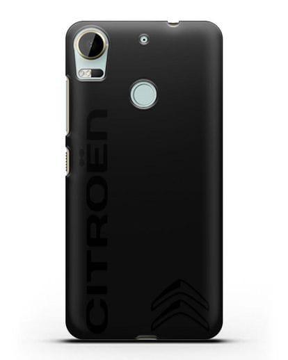 Чехол с надписью Citroen и логотипом силикон черный для HTC Desire 10 Pro