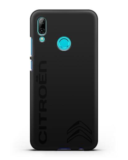 Чехол с надписью Citroen и логотипом силикон черный для Huawei P Smart 2019