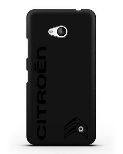 Чехол с надписью Citroen и логотипом силикон черный для Microsoft Lumia 640