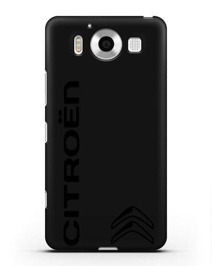 Чехол с надписью Citroen и логотипом силикон черный для Microsoft Lumia 950