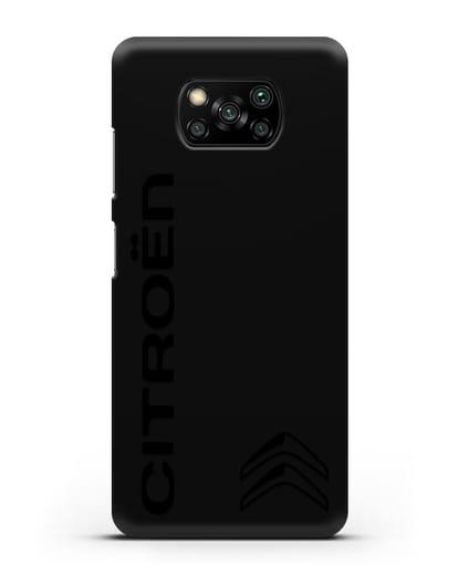 Чехол с надписью Citroen и логотипом силикон черный для Xiaomi Poco X3