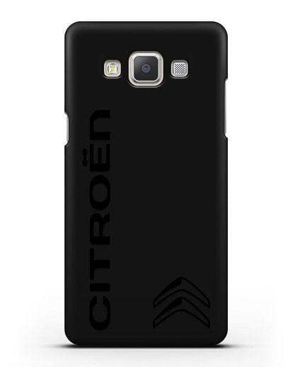 Чехол с надписью Citroen и логотипом силикон черный для Samsung Galaxy A5 2015 [SM-A500F]