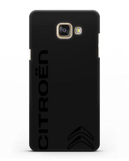 Чехол с надписью Citroen и логотипом силикон черный для Samsung Galaxy A7 2016 [SM-A710F]