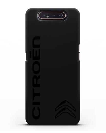 Чехол с надписью Citroen и логотипом силикон черный для Samsung Galaxy A80 [SM-A805F]