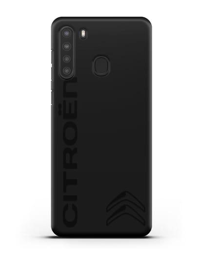 Чехол с надписью Citroen и логотипом силикон черный для Samsung Galaxy A21 [SM-A215]