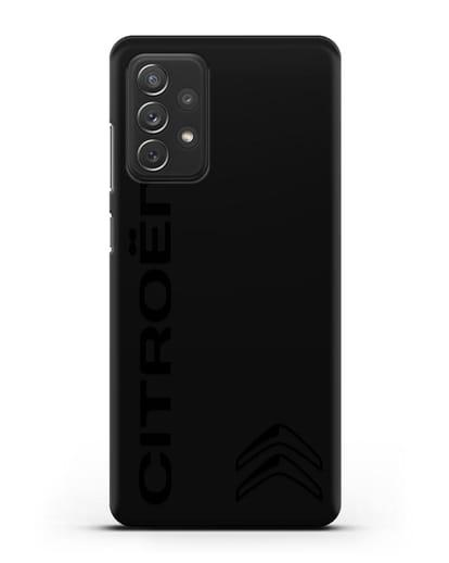 Чехол с надписью Citroen и логотипом силикон черный для Samsung Galaxy A72 [SM-A725F]