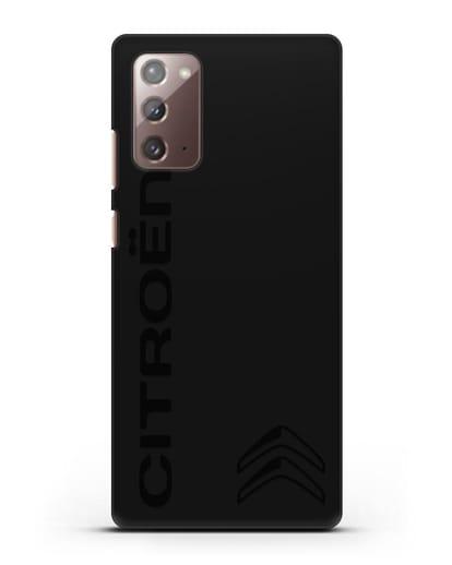 Чехол с надписью Citroen и логотипом силикон черный для Samsung Galaxy Note 20 [SM-N980F]