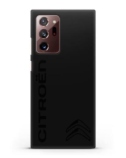 Чехол с надписью Citroen и логотипом силикон черный для Samsung Galaxy Note 20 Ultra [SM-N985F]