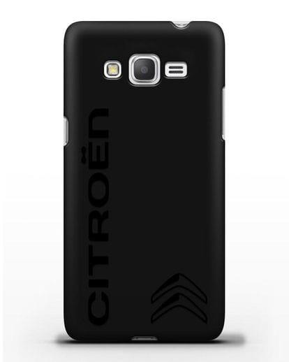 Чехол с надписью Citroen и логотипом силикон черный для Samsung Galaxy Grand Prime [SM-G530]