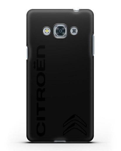 Чехол с надписью Citroen и логотипом силикон черный для Samsung Galaxy J3 Pro [SM-J3110]