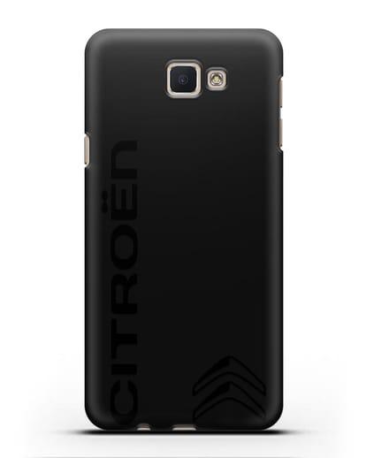 Чехол с надписью Citroen и логотипом силикон черный для Samsung Galaxy J5 Prime [SM-G570]