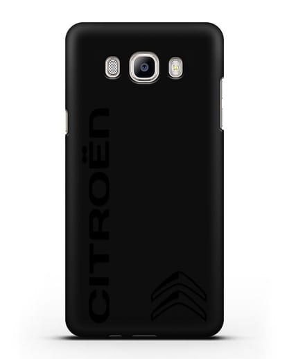 Чехол с надписью Citroen и логотипом силикон черный для Samsung Galaxy J7 2016 [SM-J710F]