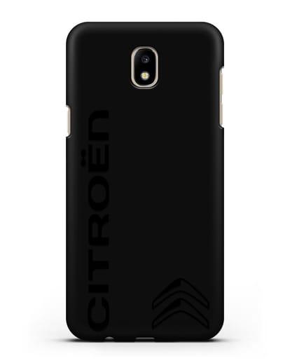 Чехол с надписью Citroen и логотипом силикон черный для Samsung Galaxy J7 2017 [SM-J720F]