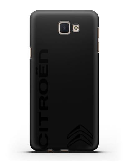 Чехол с надписью Citroen и логотипом силикон черный для Samsung Galaxy J7 Prime [SM-G610F]