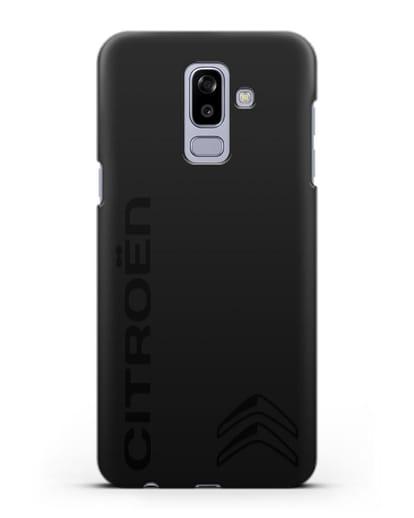 Чехол с надписью Citroen и логотипом силикон черный для Samsung Galaxy J8 2018 [SM-J810F]