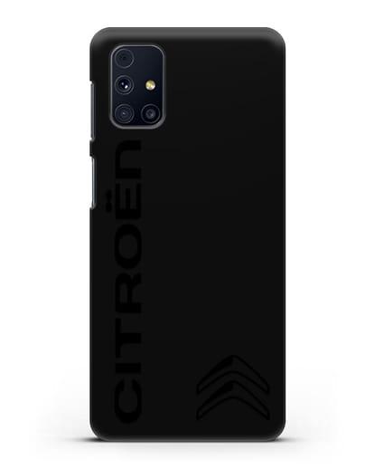 Чехол с надписью Citroen и логотипом силикон черный для Samsung Galaxy M51 [SM-M515F]